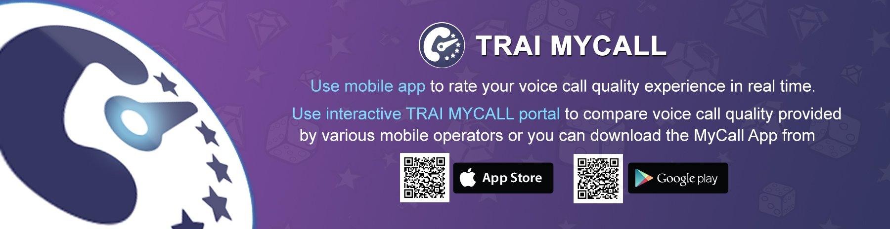 TRAI MyCall