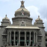 Consumer Outreach Programme at Hingoli (Maharashtra) organised by Bangalore